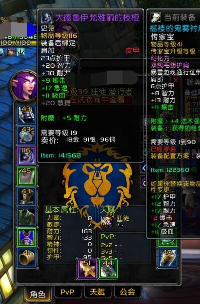 W5AMP6PJT5E3C~NV~YLL$VQ.jpg